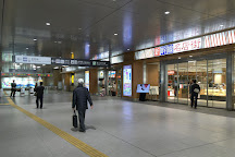 Hiroshima Shinkansen Meitengai, Hiroshima, Japan