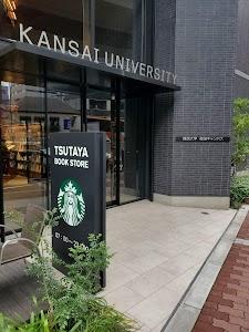 関西大学 梅田キャンパス KANDAI Me RISE