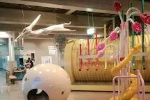 Isehara Municipal Children's Science Museum, Isehara, Japan
