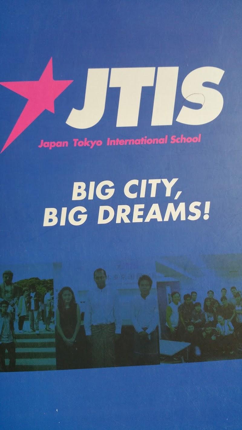日本東京国際学院