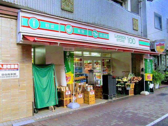 Lawson Store 100 Ikebukuro Nichome Shop