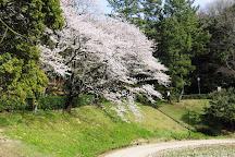 Oike Park, Tokai, Japan