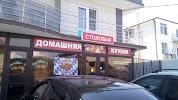 Столовая Домашняя Кухня, Камышовая улица, дом 21 на фото Сочи