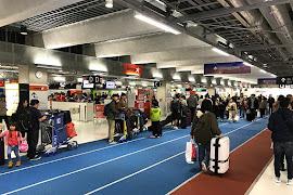 Аэропорт  Tokyo Narita NRT