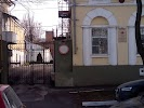 Таганрогская Прокуратура, Греческая улица на фото Таганрога