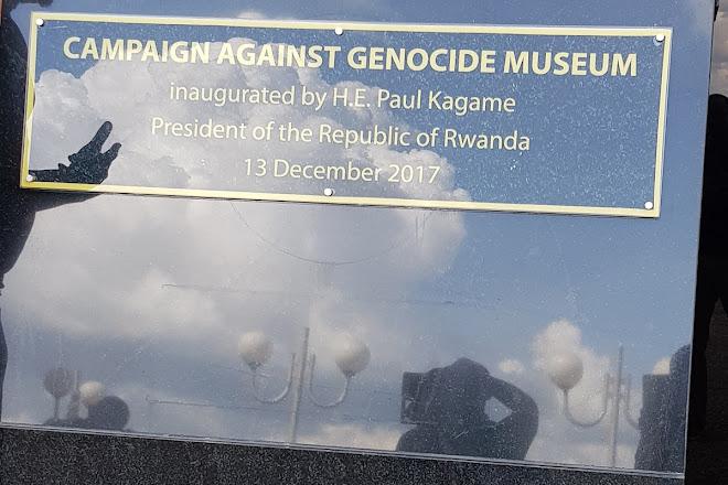 Campaign Against Genocide Museum, Kigali, Rwanda