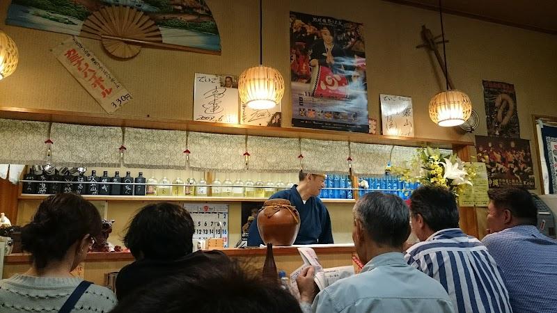 沖縄料理でいご