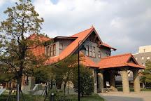 Cultural Path Futaba Museum, Nagoya, Japan