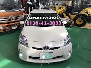 車買取専門店 ウルナビ urunavi