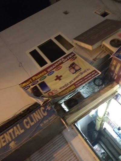 Gupta dental clinic
