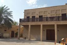 Sheikh Saeed al-Maktoum's House, Dubai, United Arab Emirates