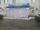 Сбербанк, Отрадная улица на фото Ульяновска