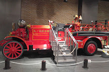 Fire Museum, Shinjuku, Japan