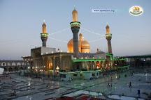 Al Yassin Mosque, Baghdad, Iraq