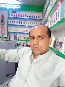 Sahib Ji Mobiles chiniot