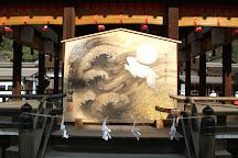 Tadasu No Mori Grove, Kyoto, Japan