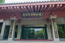 Southern Song Dynasty Guan Kiln Museum, Hangzhou, China