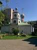 Храм священномученика Власия в Старой Конюшенной Слободе, Малый Могильцевский переулок, дом 3 на фото Москвы