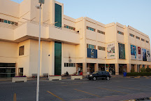 Damoon shopping center, Kish Island, Iran
