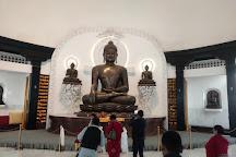 Dharmodaya Mahachaitya, Lumbini Sanskritik, Nepal