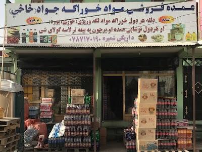 Jawad Zazai wholesale of foodstuffs