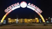 """Старая крепость """"Владикавказ"""" на фото Владикавказа"""