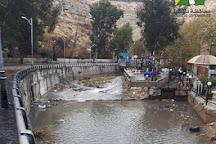 The Barada River, Damascus, Syria