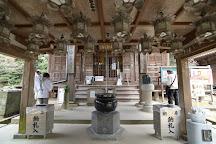 Shiromineji Temple, Sakaide, Japan