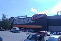 Fabrika, Kherson, Ukraine
