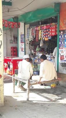 Al SANGHI TRADERS dera-ghazi-khan
