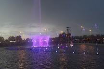Multimedia Fountain Park, Warsaw, Poland