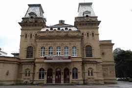 Железнодорожная станция  Kislovodsk