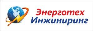 Энерготех-Инжиниринг, электромонтажная компания, улица Фрунзе на фото Новосибирска