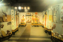 Takaosan Tric Art Museum, Hachioji, Japan
