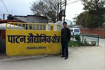 Patan Industrial Estate, Patan (Lalitpur), Nepal