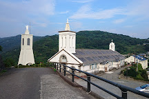 Shitsu Church, Nagasaki, Japan
