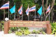 Ko Rok Nok, Ko Lanta, Thailand