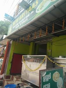 New Ariyaas Vegetarian Tiffin Centre. ന്യൂ ആര്യാസ് വെജിറ്റേറിയൻ ടിഫിൻ സെന്റർ thiruvananthapuram