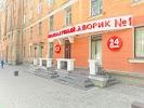 ГБУЗ Псковская стоматологическая поликлиника, Октябрьский проспект, дом 48А на фото Пскова