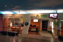 BabyBoss, Songshan, Taiwan