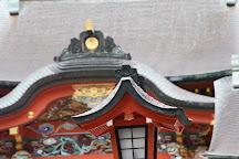 Kirishima Shrine, Kirishima, Japan