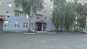 Отдел ЗАГС по г. Петровску и Петровскому району на фото Петровска