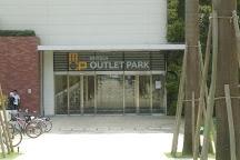 Mitsui Outlet Park Linkou, New Taipei, Taiwan