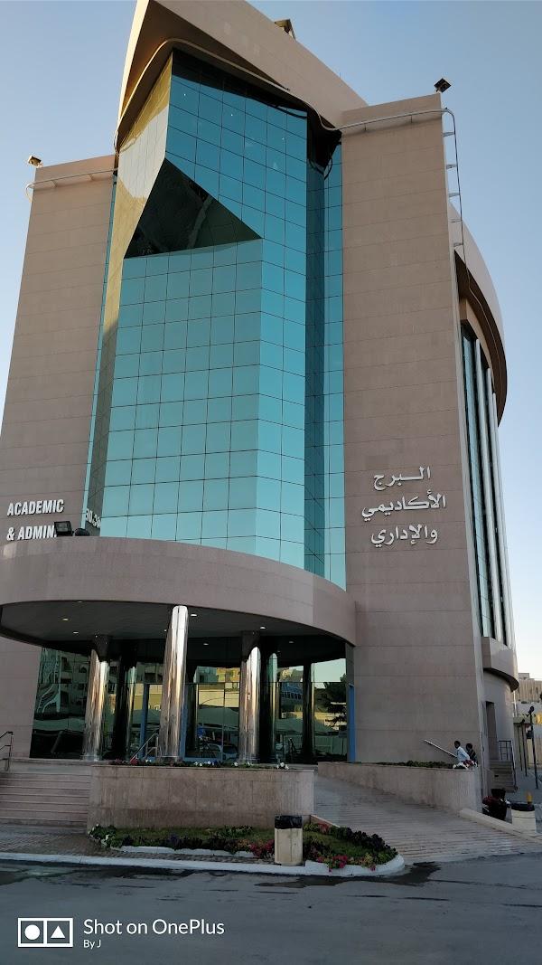 رقم مستشفى الشميسي الرياض
