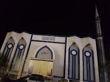Masjid Al HUDA Islamabad