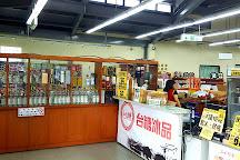 Nanjing Sugar Refinery, Shuishang, Taiwan
