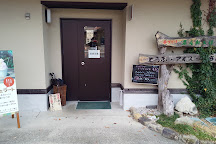 Konda Yakushi Onsen Nukumorinosato, Tanba Sasayama, Japan