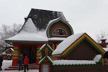 Berendej House, Pereslavl-Zalessky, Russia