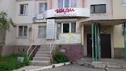 Шарм на фото Новой Каховки