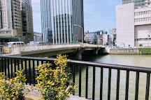 Tamino Bridge, Osaka, Japan